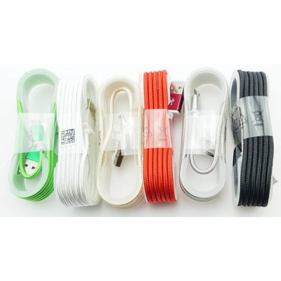 Android / Samsung Rope Chargers